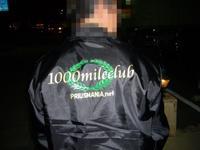 1000mileclub