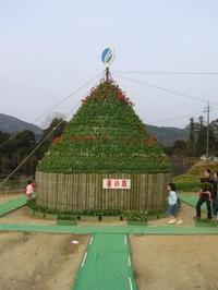 Hananotou