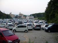 parkingevening